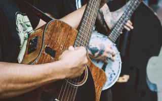 Что такое пентатоника на гитаре?
