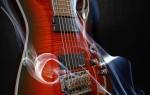 Царица праздника семиструнная гитара